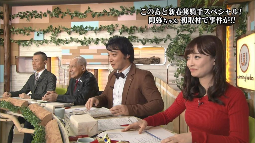 元SKE48柴田阿弥アナの卒業後初の水着グラビアエロ画像23枚・5枚目の画像