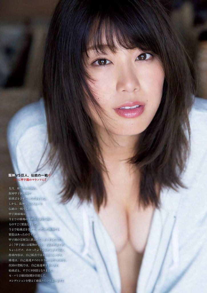 写真集はヌードもあるぞ!稲村亜美(21)の最新エロ画像113枚・9枚目の画像