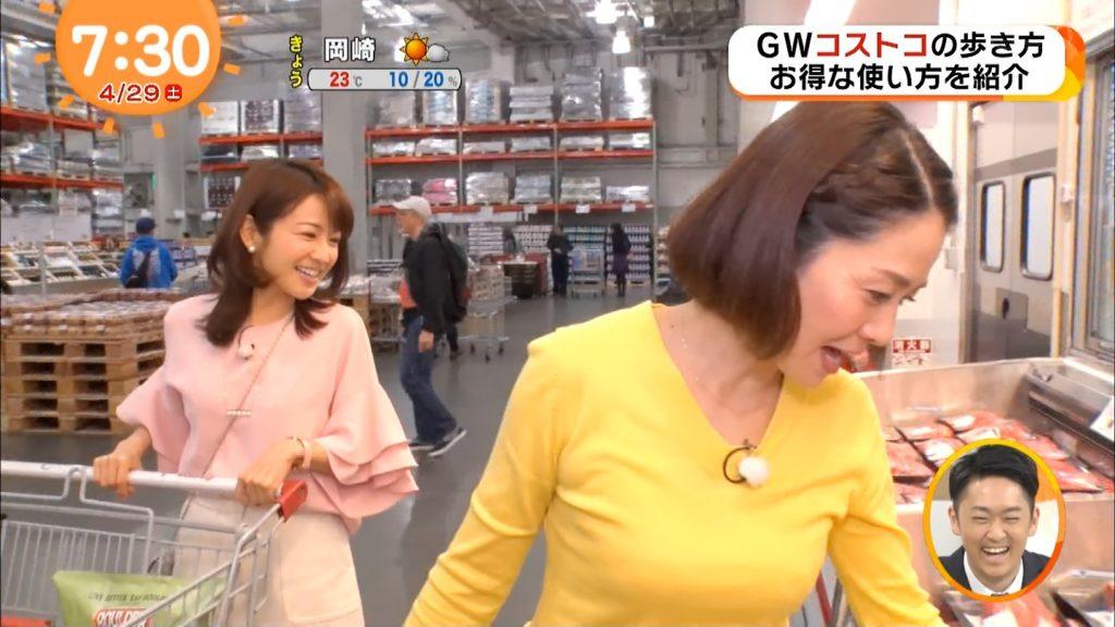 乳デカッ!女子アナの着衣巨乳エロ画像30連発!・7枚目の画像