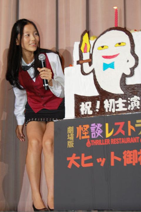 工藤綾乃(20)盗撮された国民的美少女コンテストグランプリ女優のエロ画像17枚・7枚目の画像
