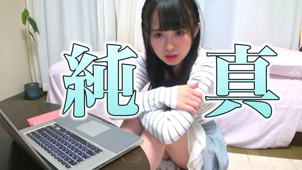 元Youtuber瀬名きらりエロ画像68枚!ロリ美少女がAVデビュー!w・8枚目の画像
