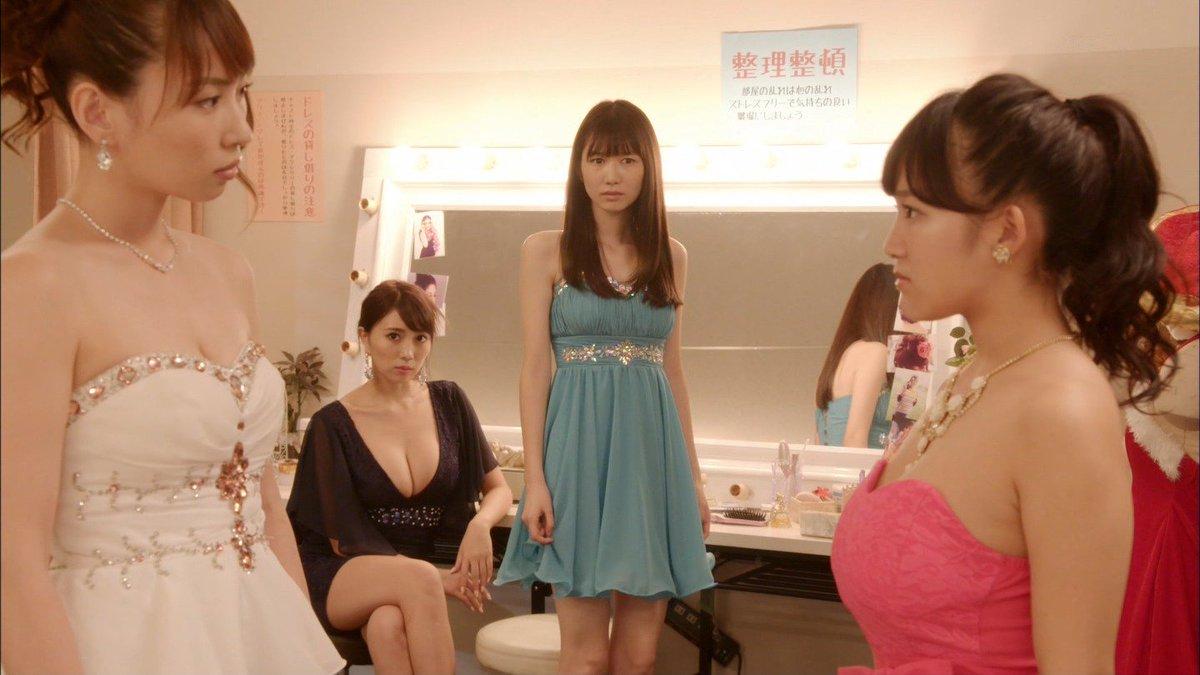 元AKB48増田有華(26)手ブラヌード最新グラビアエロ画像46枚・51枚目の画像