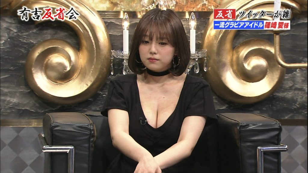 豚キムチこと篠崎愛の有吉反省会でのGカップエロキャプ画像60枚・8枚目の画像