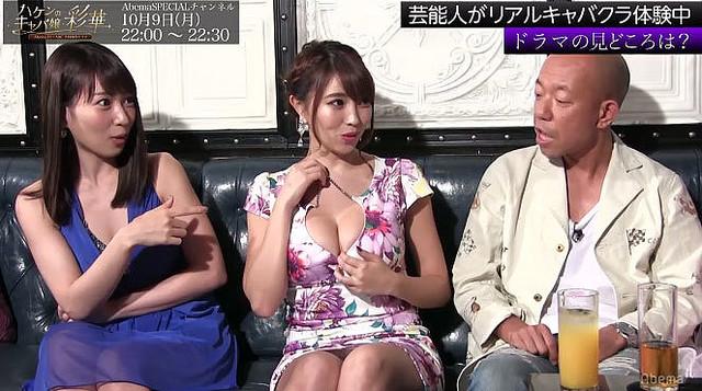 元AKB48増田有華(26)手ブラヌード最新グラビアエロ画像46枚・52枚目の画像