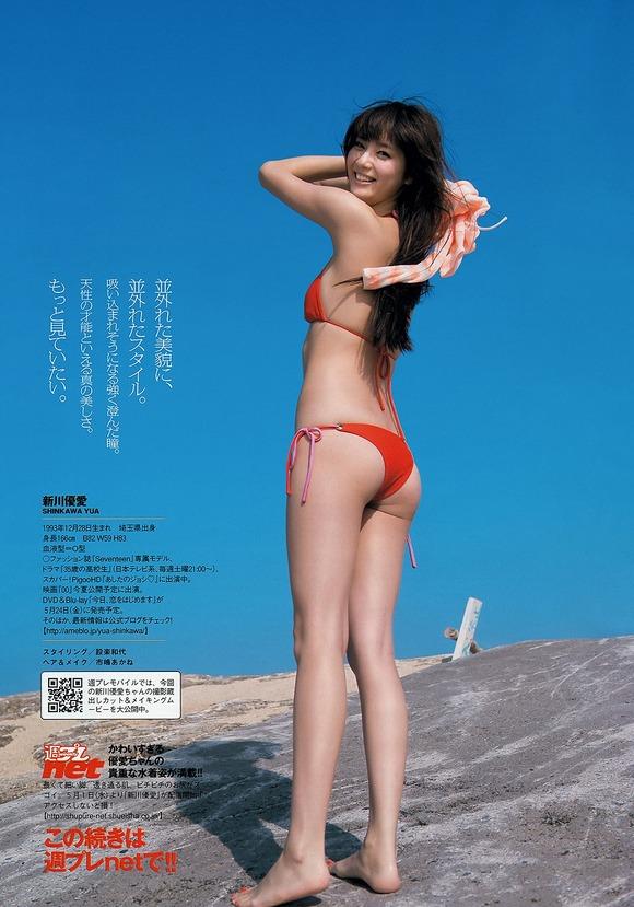 新川優愛 エロ画像90枚!清楚お姉さんの水着姿や濡れ場が抜ける!・9枚目の画像