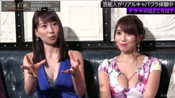 元AKB48増田有華(26)手ブラヌード最新グラビアエロ画像46枚・53枚目の画像