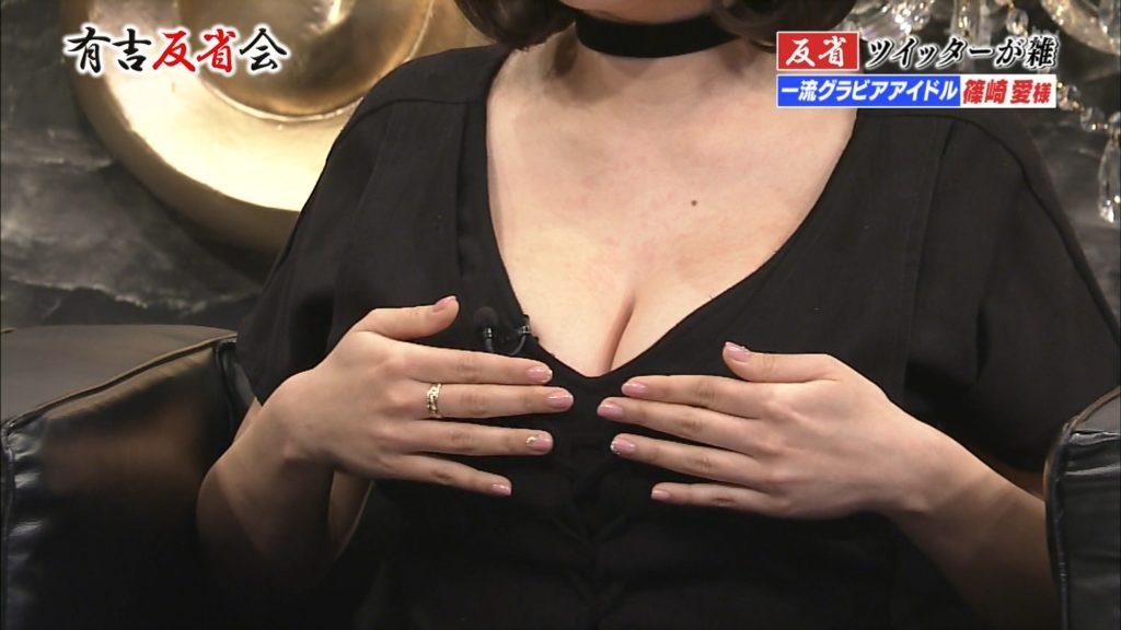 豚キムチこと篠崎愛の有吉反省会でのGカップエロキャプ画像60枚・11枚目の画像