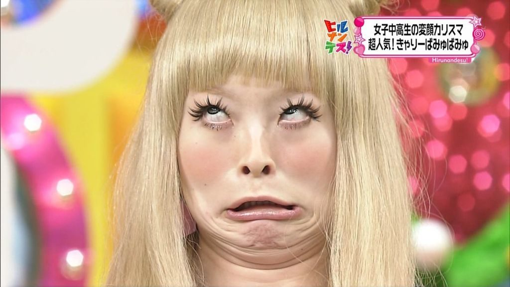 芸能人のアヘ顔・変顔のオナネタ用エロ画像26枚・16枚目の画像