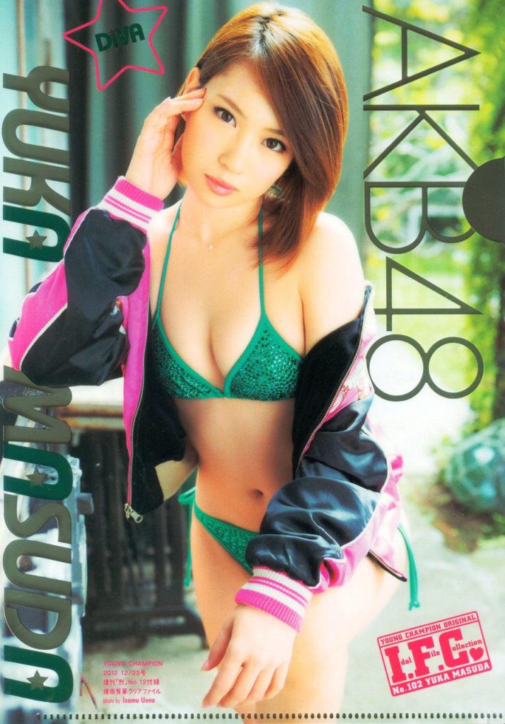 元AKB48増田有華(26)手ブラヌード最新グラビアエロ画像46枚・27枚目の画像