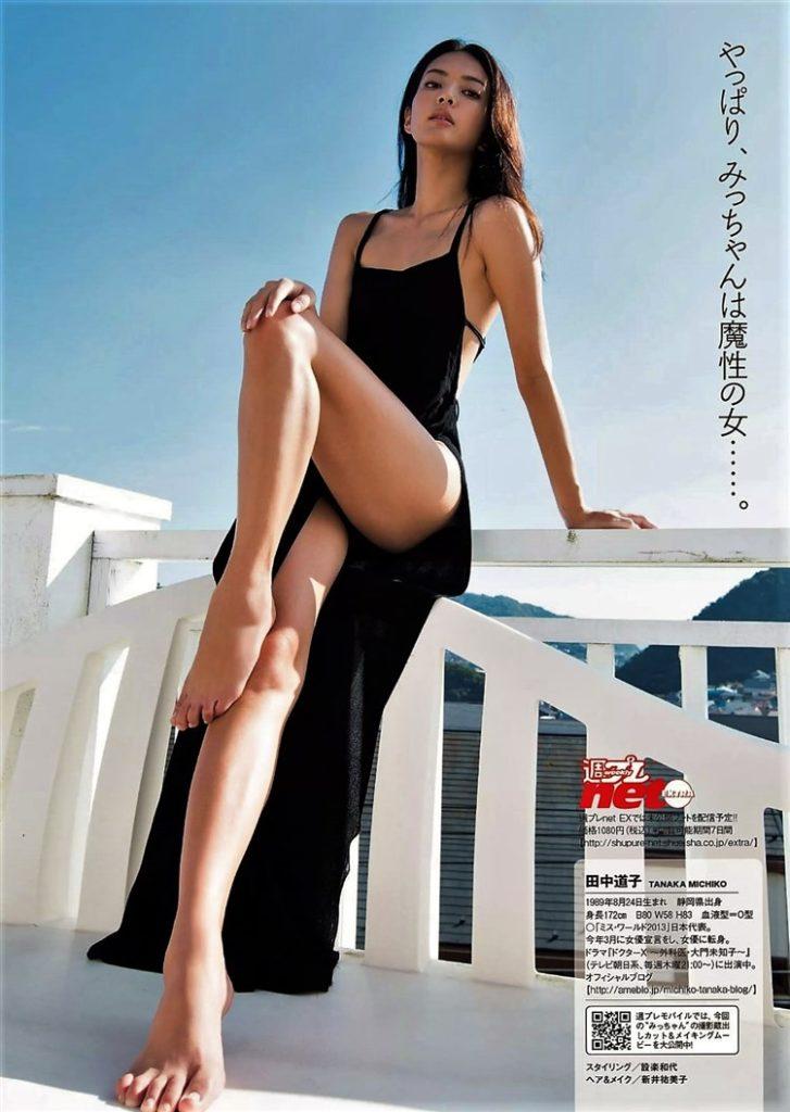 田中道子(27)初写真集エロ画像26枚!下着姿にTバックだと…!・19枚目の画像