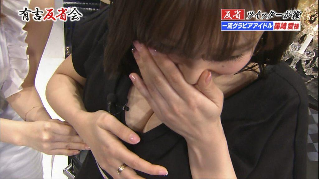 豚キムチこと篠崎愛の有吉反省会でのGカップエロキャプ画像60枚・20枚目の画像