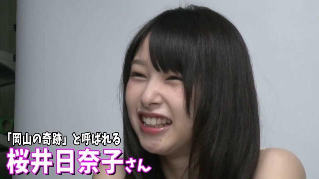 桜井日奈子(20)ピチピチ美肌の最新グラビアエロ画像24枚・27枚目の画像