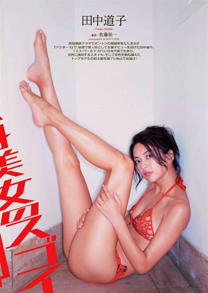 田中道子(27)初写真集エロ画像26枚!下着姿にTバックだと…!・22枚目の画像