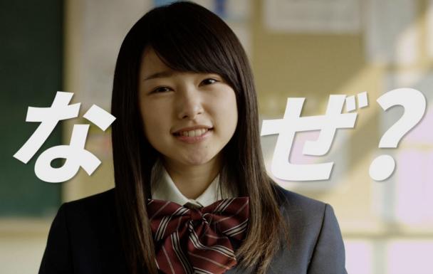 桜井日奈子(20)ピチピチ美肌の最新グラビアエロ画像24枚・29枚目の画像