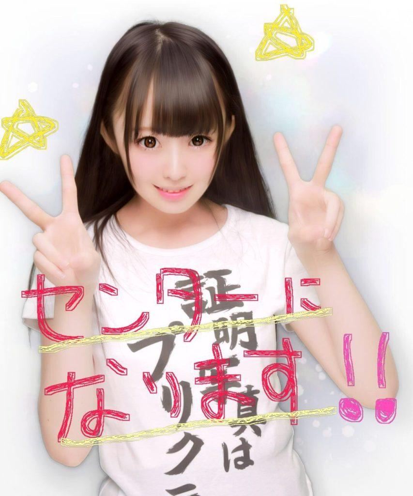元Youtuber瀬名きらりエロ画像68枚!ロリ美少女がAVデビュー!w・24枚目の画像