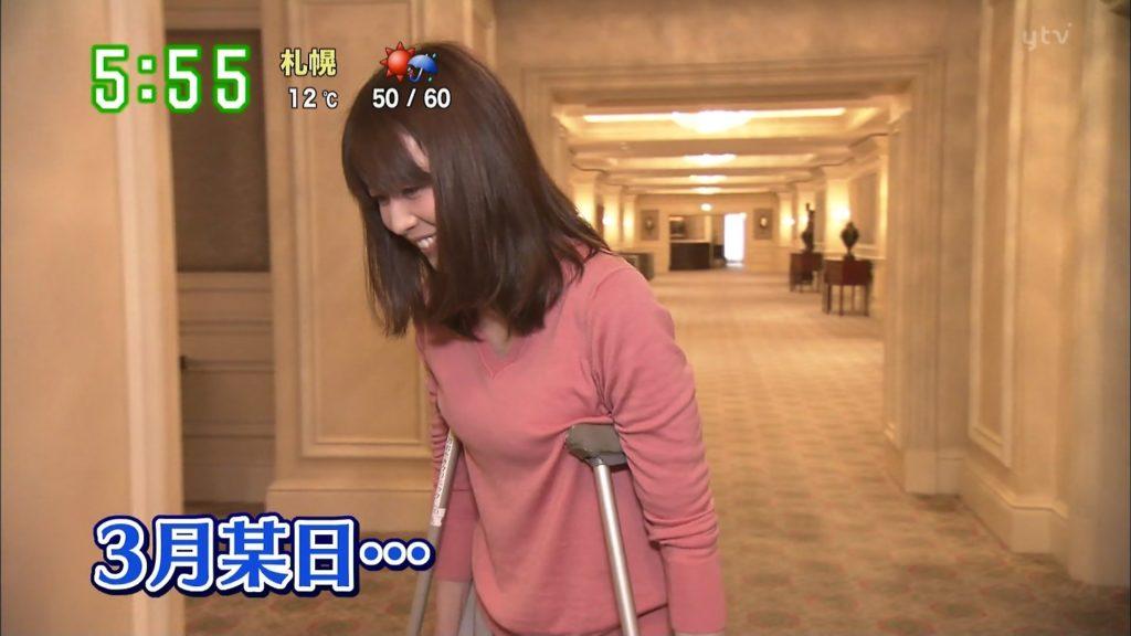 乳デカッ!女子アナの着衣巨乳エロ画像30連発!・25枚目の画像