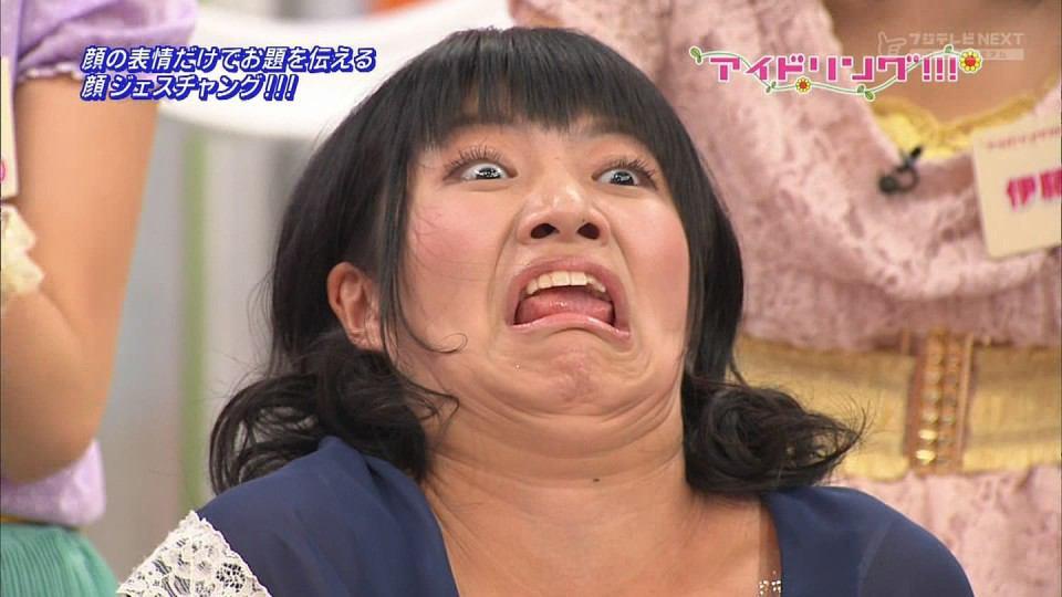 芸能人のアヘ顔・変顔のオナネタ用エロ画像26枚・33枚目の画像