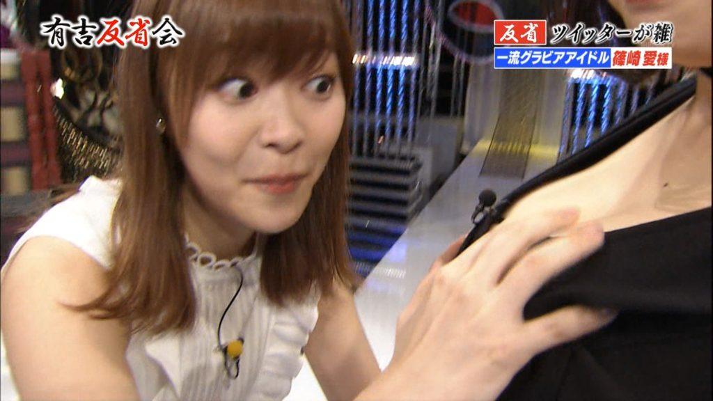 豚キムチこと篠崎愛の有吉反省会でのGカップエロキャプ画像60枚・28枚目の画像