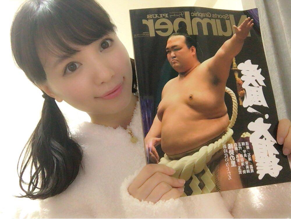 スー女・山根千佳(21)Bカップの水着グラビアエロ画像35枚・37枚目の画像