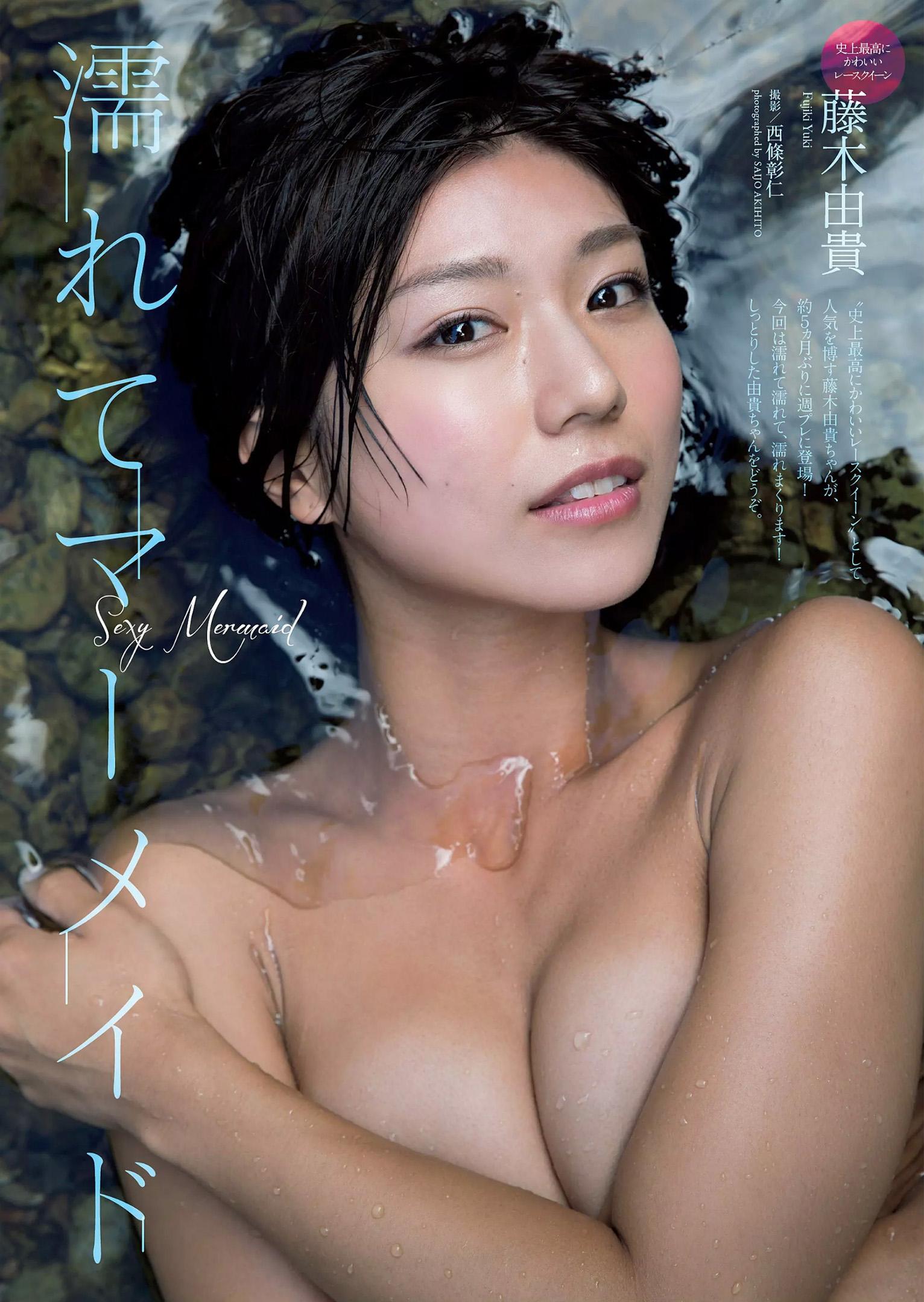 藤木由貴(25)美人RQのヌード&水着グラビアエロ画像90枚・2枚目の画像