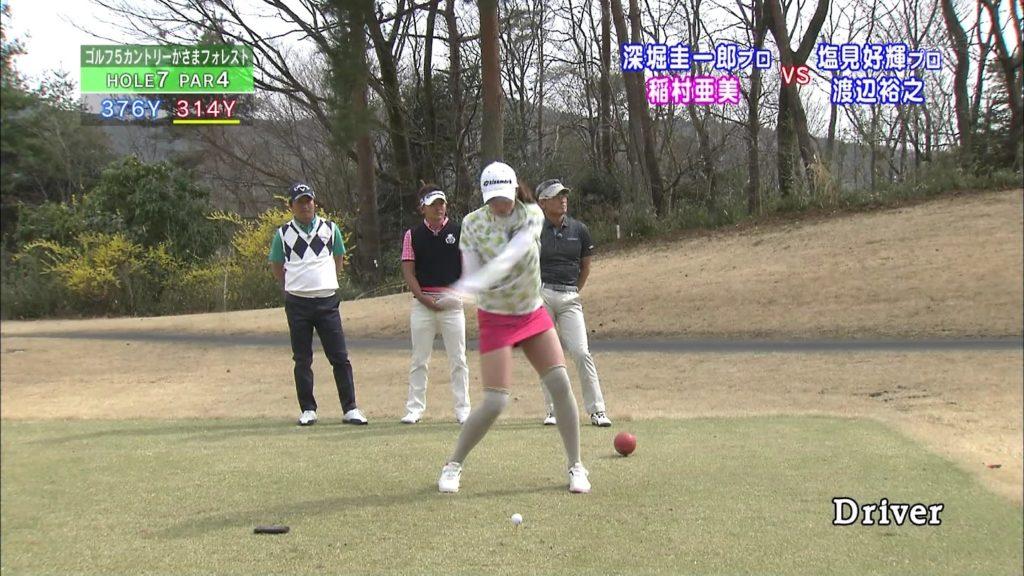 稲村亜美(21)の超ミニスカでゴルフ☆パンツ丸見え寸前えろ写真31枚