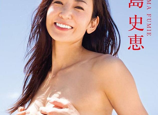 【速報】中島史恵(49)美熟女の手ブラヌード写真集の最新エロ画像100枚