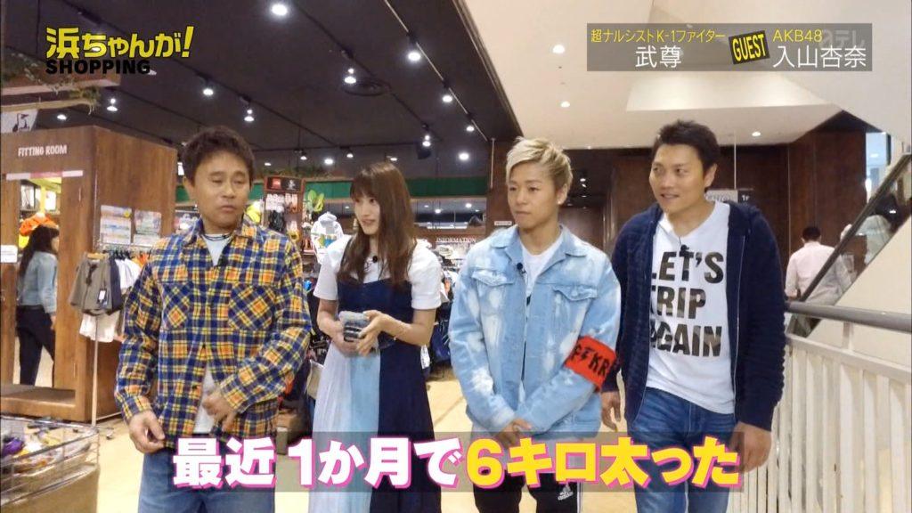 AKB48入山杏奈えろ写真46枚☆1ヶ月で6kg太ったらしいが…