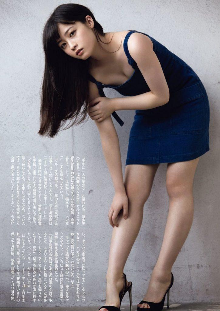 非処女確定?橋本環奈(18)胸チラ谷間が抜ける最新グラビアエロ画像35枚・2枚目の画像