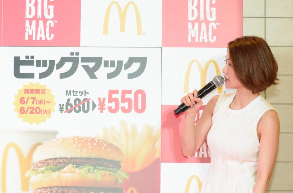 チンポ頬張るの大好き大島優子(28)のフェラ顔エロ画像50枚・4枚目の画像