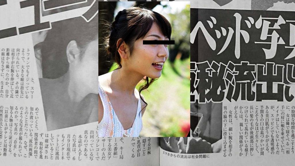 寺田ちひろアナ(29)の全裸ベッド写真のリベンジポルノエロ画像46枚・5枚目の画像