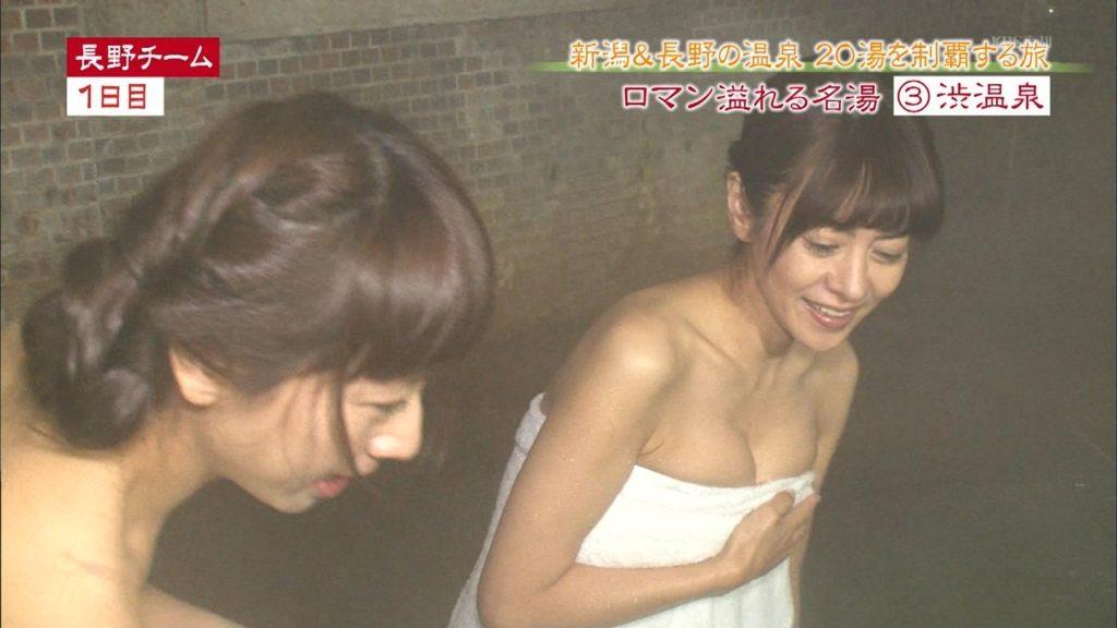 ハプニング不可避のTV入浴シーンのエロ画像35枚・7枚目の画像
