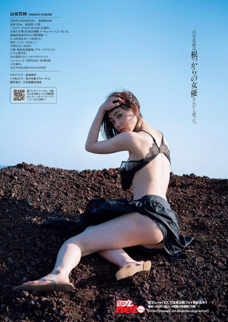 女優・山谷花純(20)のスレンダー水着グラビアエロ画像40枚・9枚目の画像