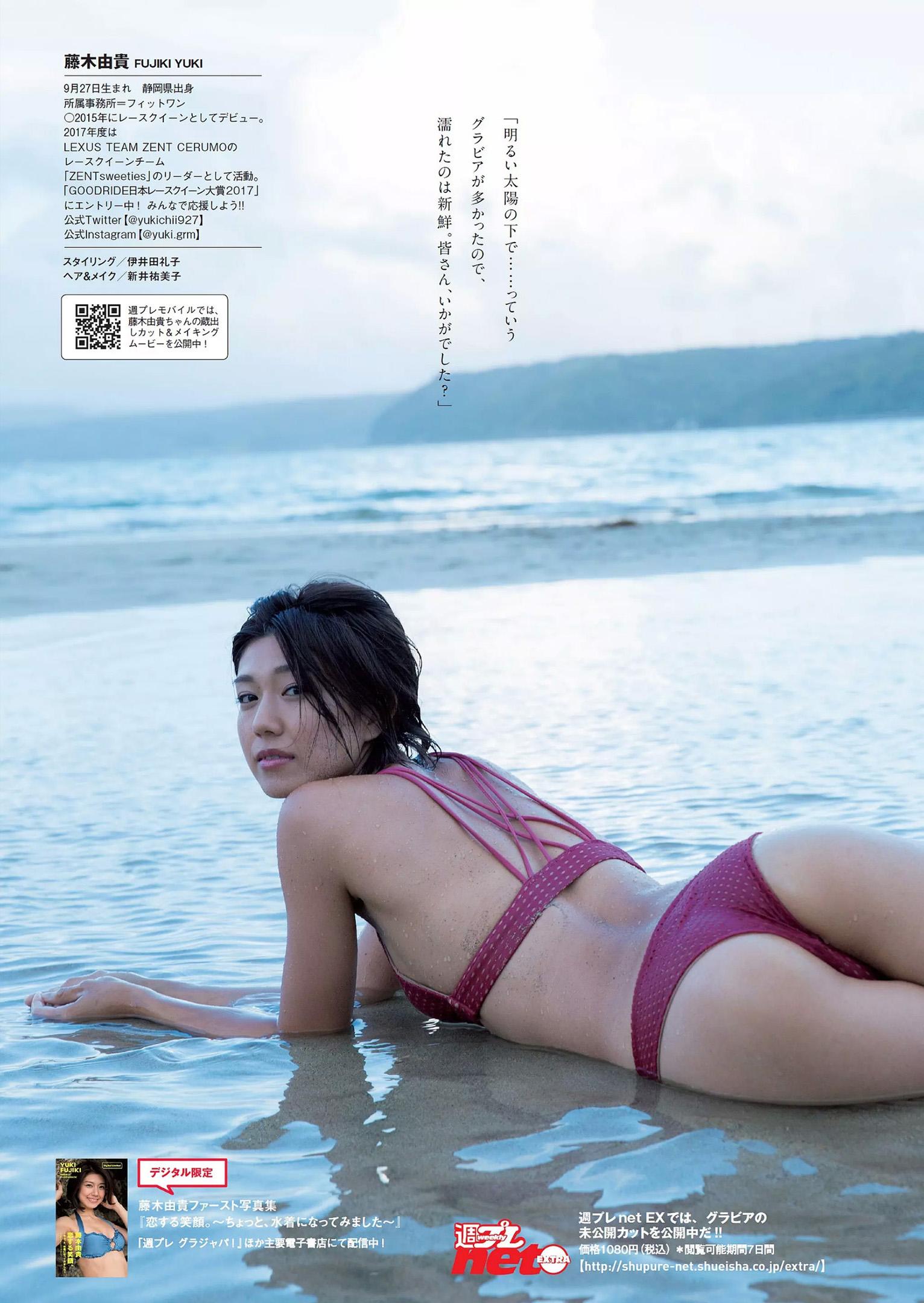 藤木由貴(25)美人RQのヌード&水着グラビアエロ画像90枚・10枚目の画像