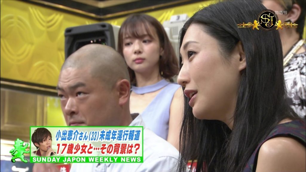 岡田紗佳(23)モデル・プロ雀士の抜けるエロ画像58枚・36枚目の画像