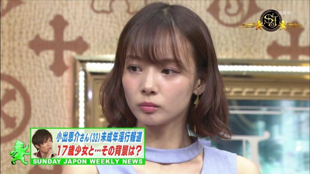 岡田紗佳(23)モデル・プロ雀士の抜けるエロ画像58枚・37枚目の画像