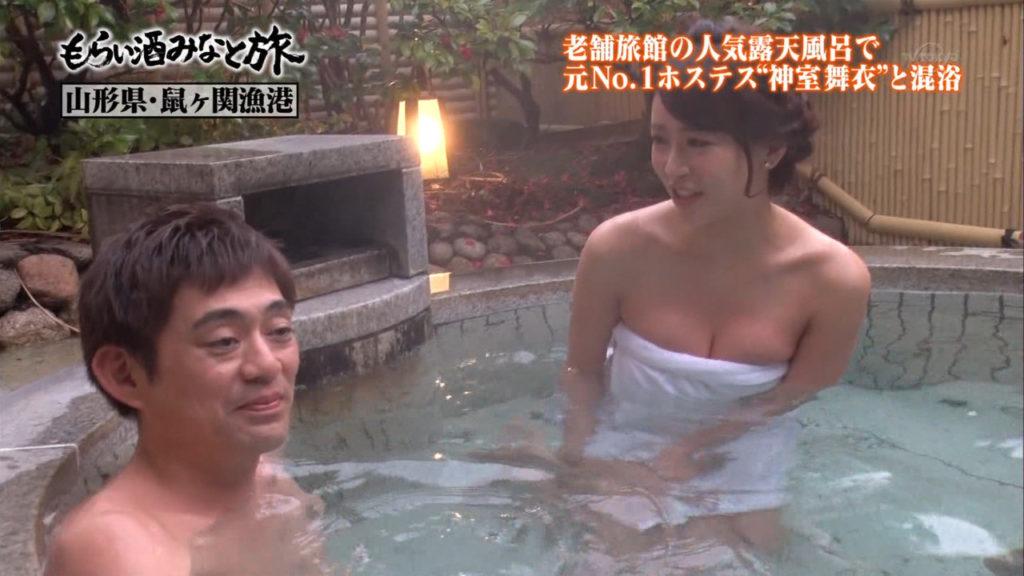 ハプニング不可避のTV入浴シーンのエロ画像35枚・13枚目の画像