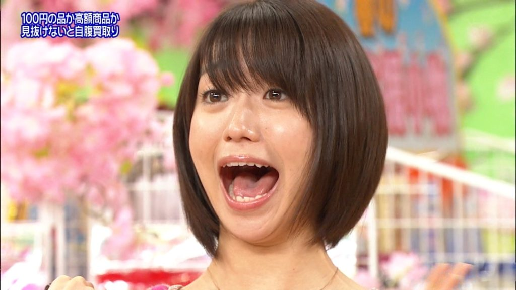 チンポ頬張るの大好き大島優子(28)のフェラ顔エロ画像50枚・16枚目の画像