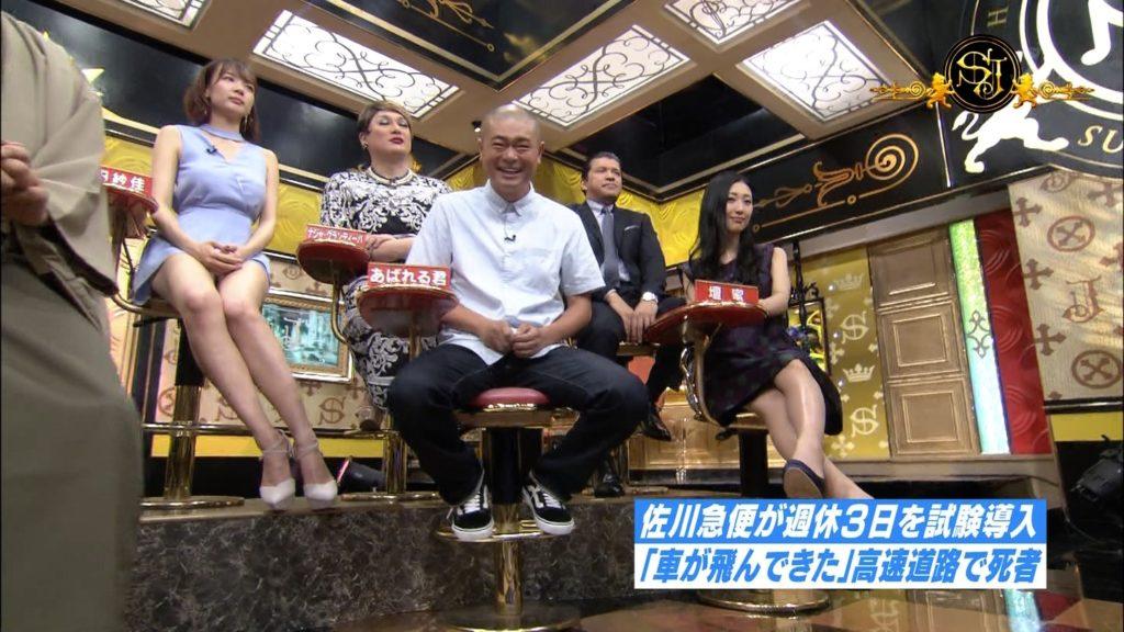 岡田紗佳(23)モデル・プロ雀士の抜けるエロ画像58枚・44枚目の画像