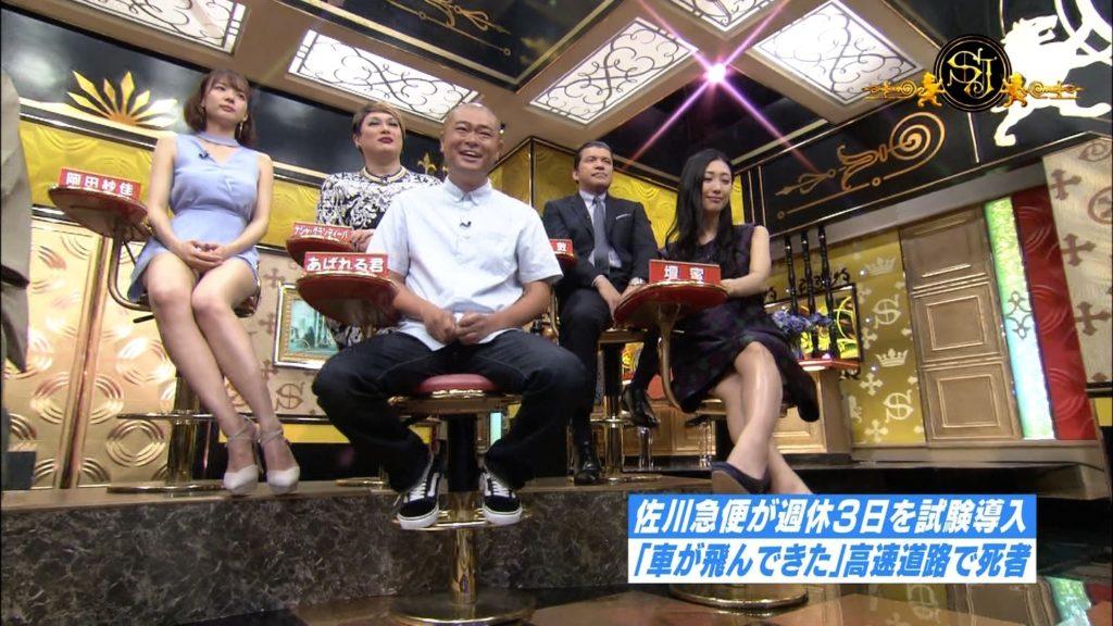 岡田紗佳(23)モデル・プロ雀士の抜けるエロ画像58枚・45枚目の画像