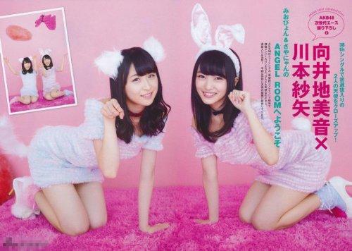 AKB48川本紗矢(18)の抜けるグラビアエロ画像30枚・21枚目の画像