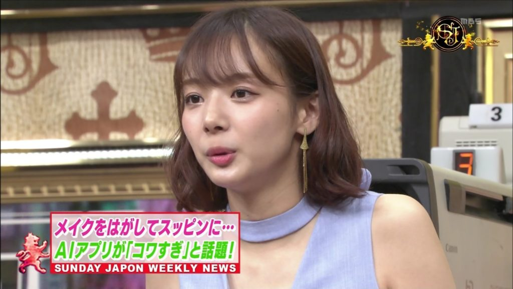 岡田紗佳(23)モデル・プロ雀士の抜けるエロ画像58枚・48枚目の画像