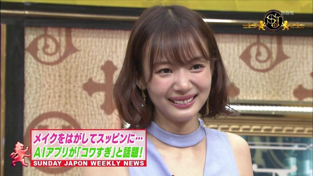 岡田紗佳(23)モデル・プロ雀士の抜けるエロ画像58枚・49枚目の画像