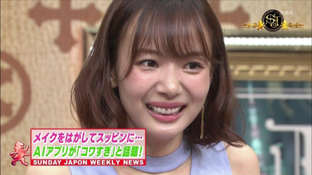 岡田紗佳(23)モデル・プロ雀士の抜けるエロ画像58枚・50枚目の画像