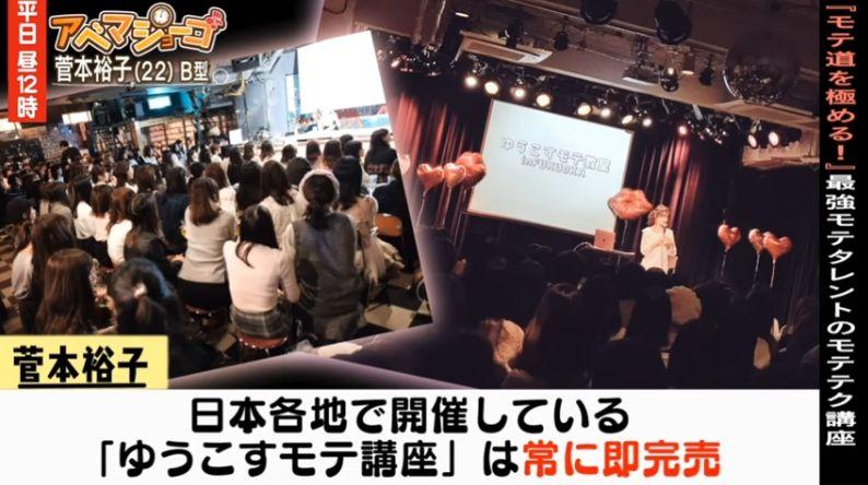 元HKT48・菅本裕子(22)のFカップが抜けるグラビアエロ画像30枚・31枚目の画像