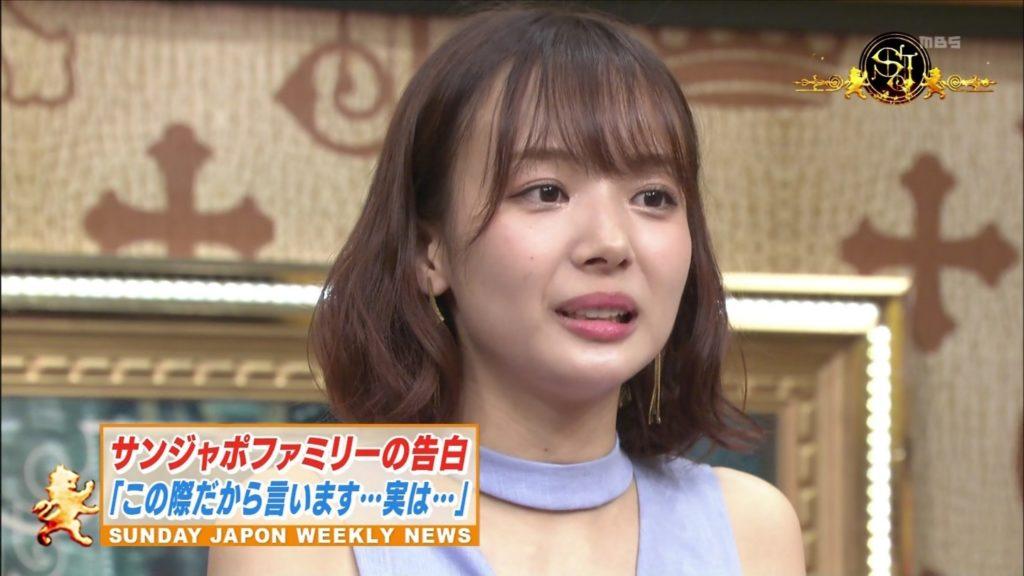 岡田紗佳(23)モデル・プロ雀士の抜けるエロ画像58枚・59枚目の画像