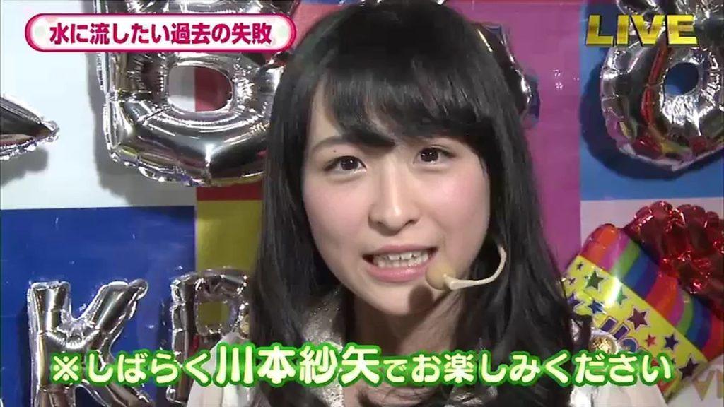 AKB48川本紗矢(18)の抜けるグラビアエロ画像30枚・37枚目の画像