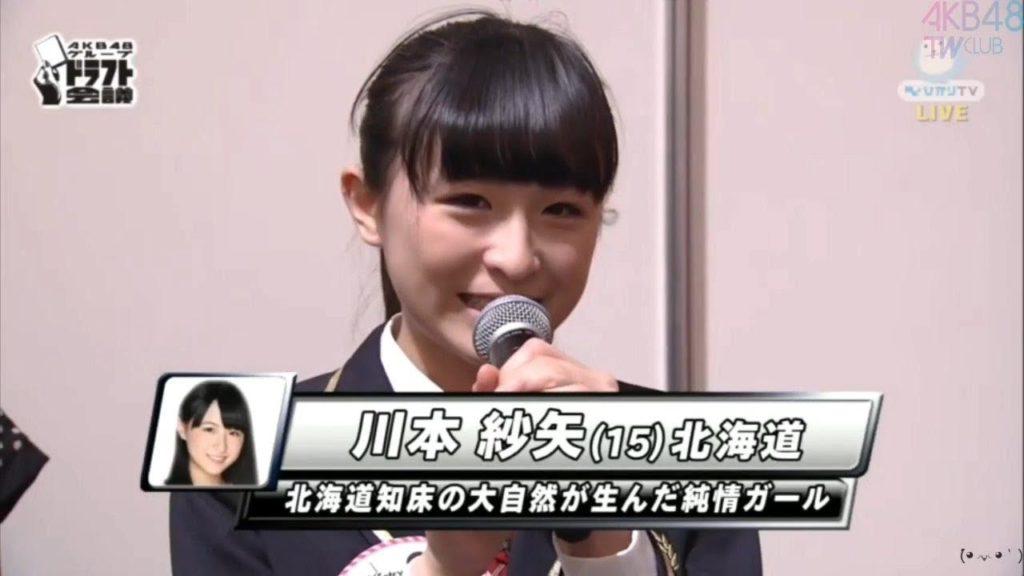 AKB48川本紗矢(18)の抜けるグラビアエロ画像30枚・38枚目の画像