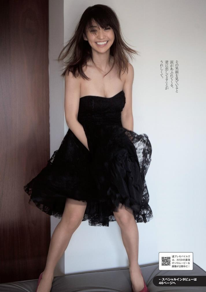 チンポ頬張るの大好き大島優子(28)のフェラ顔エロ画像50枚・30枚目の画像