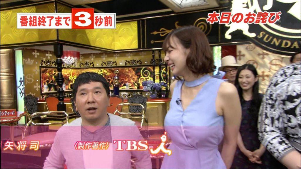 岡田紗佳(23)モデル・プロ雀士の抜けるエロ画像58枚・64枚目の画像
