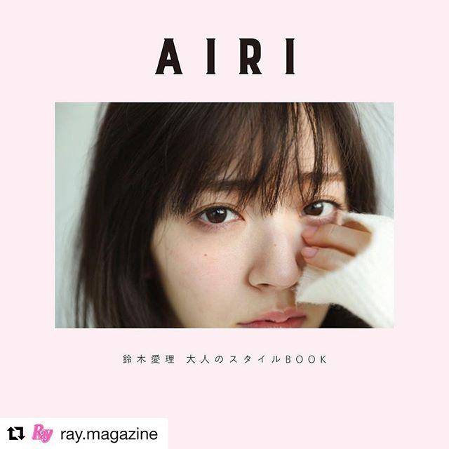 元℃-ute鈴木愛理(23)のエロ本スタイルブック&最新エロ画像70枚・32枚目の画像